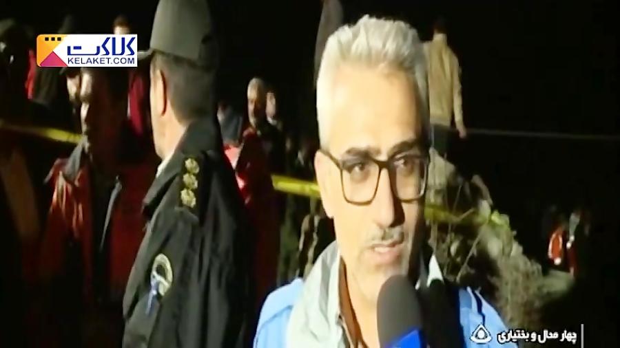 ادامه عملیات جستجو و انتقال اجساد سانحه سقوط هواپیما ترکیه