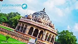 همراه با سفرمی در یک دقیقه به هند سفر کنید