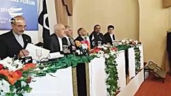 سفر ظریف به پاکستان