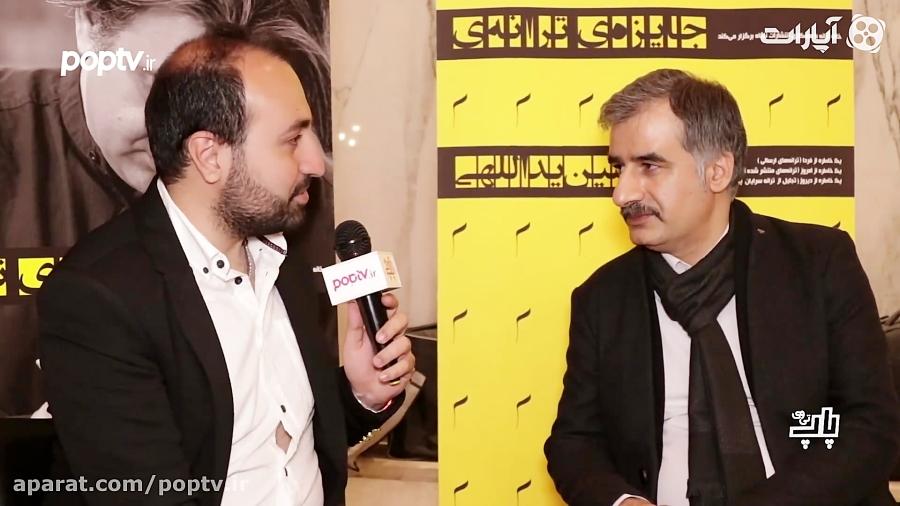 نخستین جایزه ترانه افشین یداللهی | صمدی