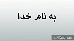 مرکز _ توریستی _ تفریحی _...