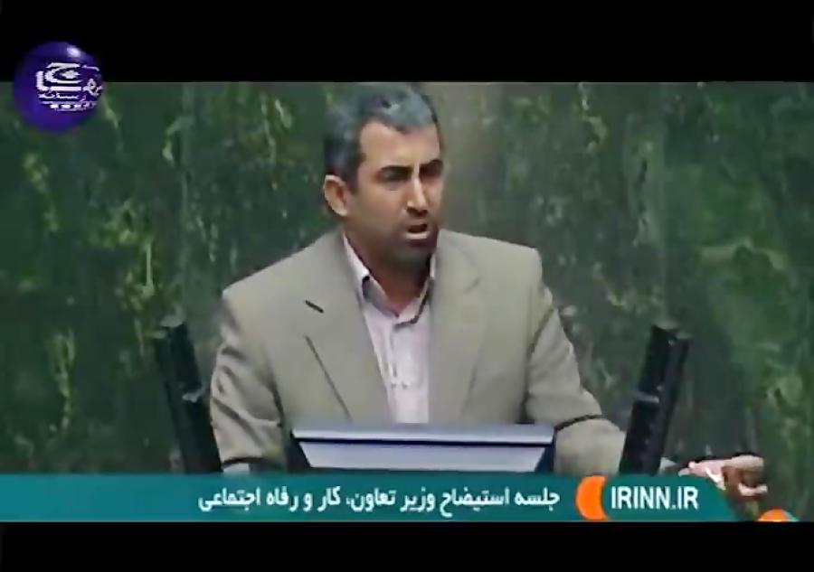 حواشی مجلس در جریان استیضاح وزیر راه