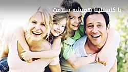 درمان قطعی فیستول مقعدی با آنتی فیستولا کاستلینا با ما در ارتباط باشید:www.caste