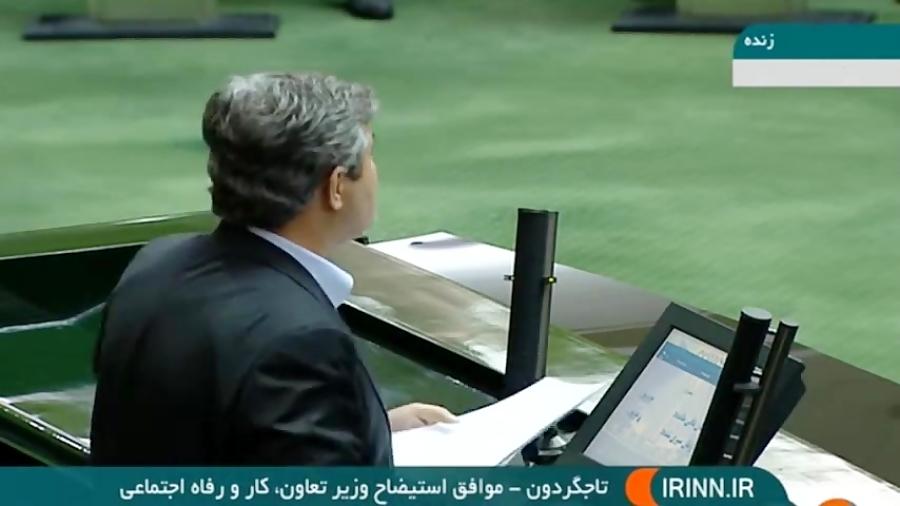 افشاگری تلخ از حادثه هواپیمایی یاسوج در صحن علنی مجلس