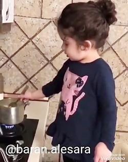 آشپزی کردن باران
