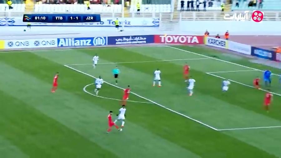 خلاصه بازی تراکتورسازی 1-1 الجزیره امارات