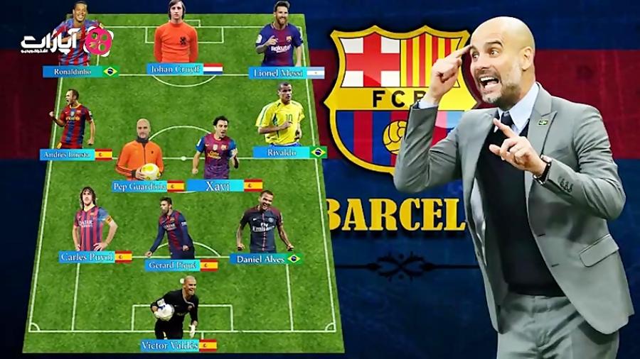 تیم منتخب تاریخ بارسلونا از نگاه هواداران