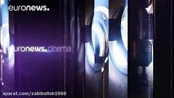 همایش فیلمهای پویانمایی در اروپا بیست ساله شد - cinema