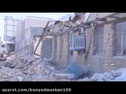 بازسازی در مناطق زلزله ...