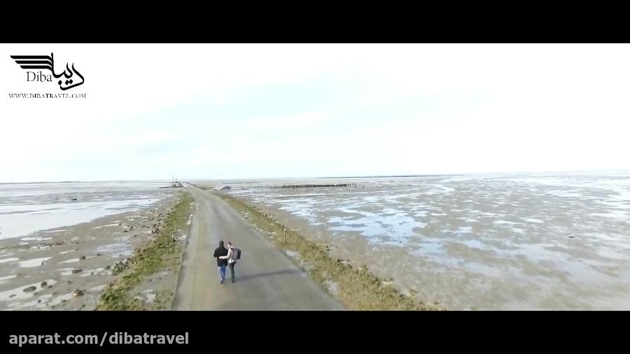عجیب ترین جاده دنیا Passage du Gois