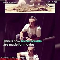 ساخت صدای حیوانات در فی...