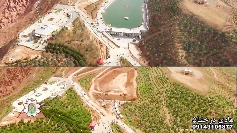 تصویربرداری هوایی پروژه دریاچه مصنوعی عینالی