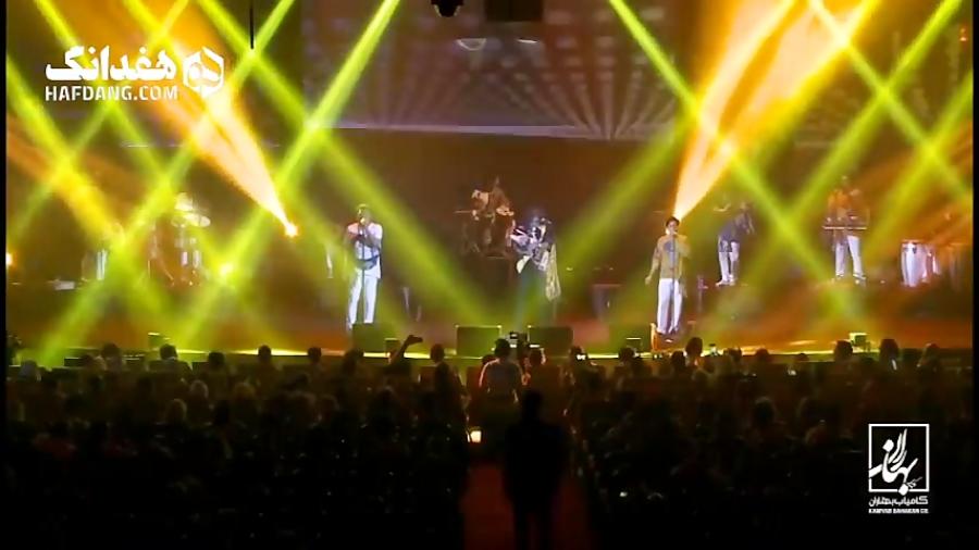 اجرای زنده «تابستون بندر» از گروه لیان