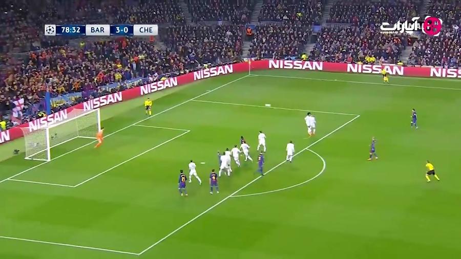 خلاصه بازی بارسلونا 3-0 چلسی (درخشش مسی) - HD