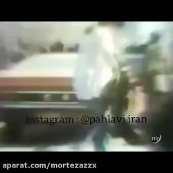 تصاویر پخش شده تلویزیو...