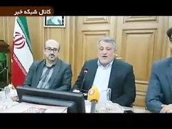 محسن هاشمی رفسنجانی: از...