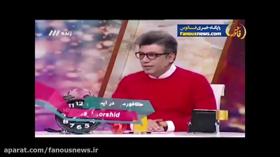 کنایه و شوخی جالب رشیدپور در ماجرای تلفظ موزه لوور!!!