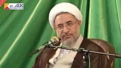 خطر فرقه شیرازی از مناف...