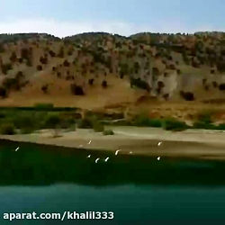 ایران زیبا . زاگرس  طبیع...