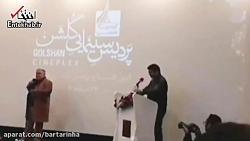 کنایه اکبر عبدی به علم ...