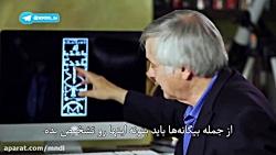 سری پنجم ما و فرازمینی ها با دوبله فارسی - قسمت 6