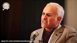 حسن عباسی - روحانی دولت...