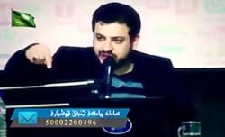 شهاب حسینی هدیه ام رابه...