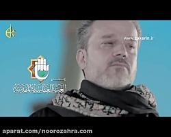 مداحی کودک باسم برا الع...