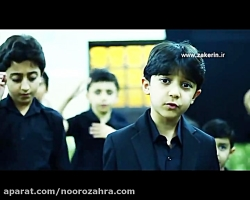 مداحی کودک عمار حلواجی ...