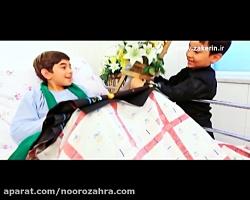 مداحی کودک سید محمد مهد...