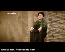 مداحی کودک سید محمد باق...