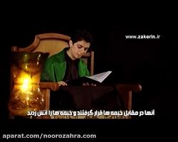 مداحی کودک محمد باقر عل...