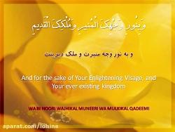 دعا - دعای عهد - محسن فرهمند