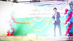 علیرضا زاهدی-مجری همایش روز مادر-ایران مجری کاشان
