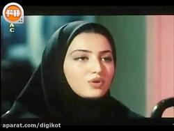 سکانس تاریخی فیلم اعت...