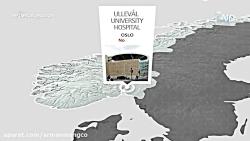 بیمارستان دانشگاه ULLEVAL