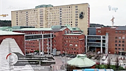 بیمارستان دانشگاه SAHLGREN...
