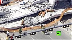 سقوط پل تازه ساخت ۱۴ می...