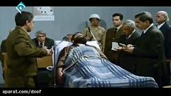 محاکمه و اعدام دکتر فاط...