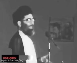 سخنرانی ایت الله خامنه ...