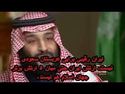 بن سلمان آل سقوط، تلویز...