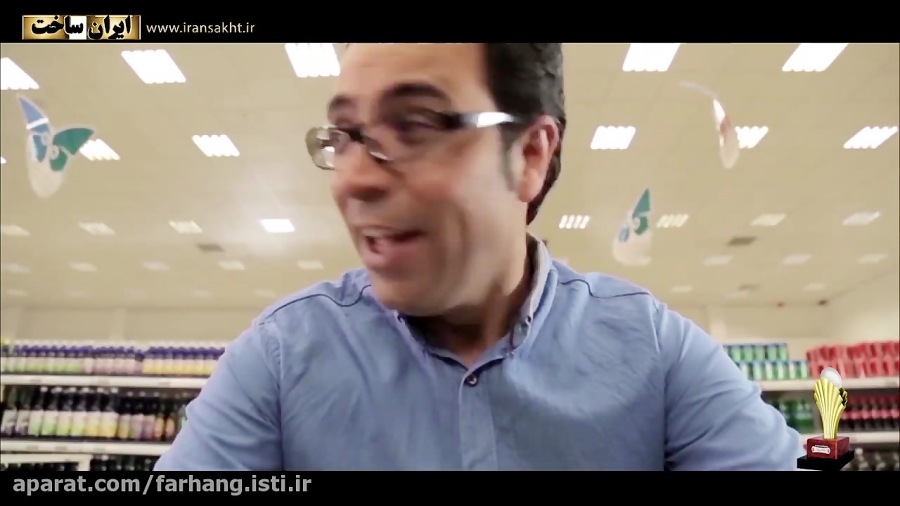 آری به کالای ایرانی , آری به ایران ساخت