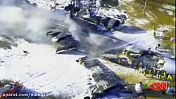 سقوط و انفجار هواپیمای ...