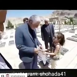 لطافت کم نظیر حاج قاسم ...
