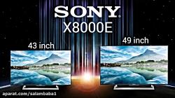 تلویزیون سونی 2017 مدل X800...