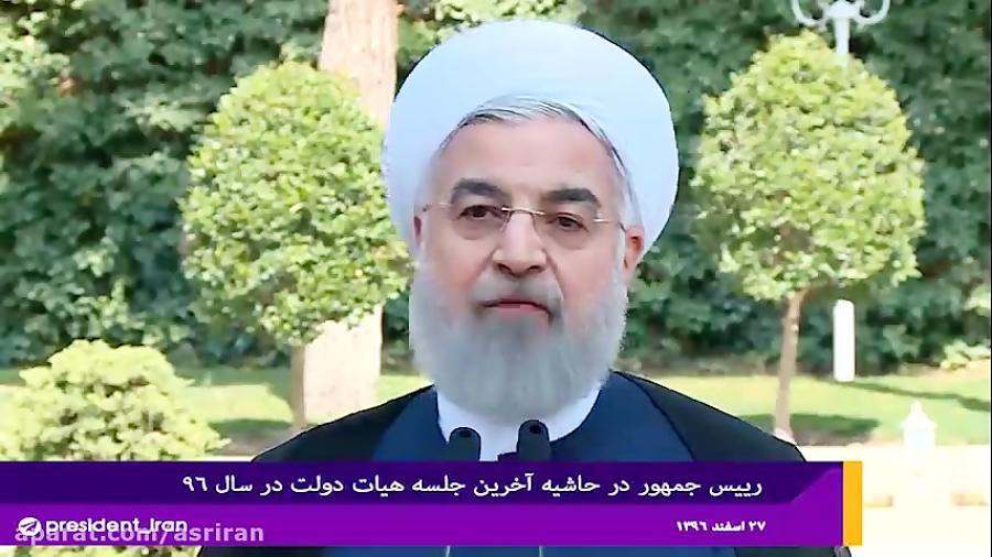 روحانی: با پارازیت نمی توان سخنان مردم را نشنیده گرفت