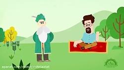 انیمیشن ابوریحان، مثلث...