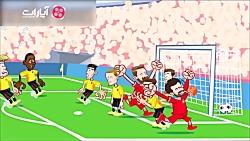 انیمیشن طنز درخشش محمد ...
