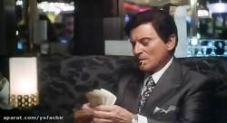 Casino Official Trailer #1 - Robert De Nir...