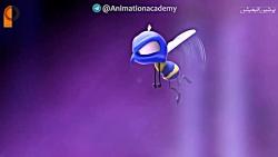 انیمیشن کوتاه عجب پروا...